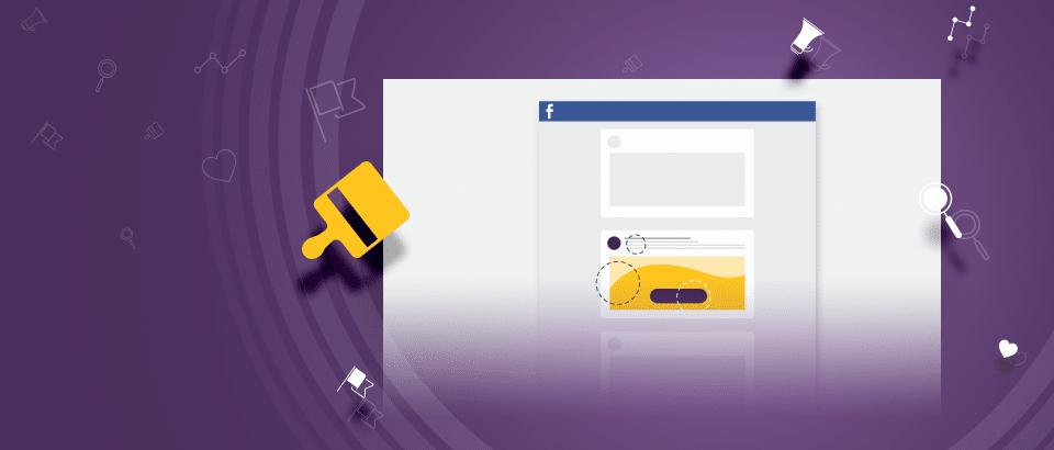 Как да бъдем визуално атрактивни и актуални във Facebook