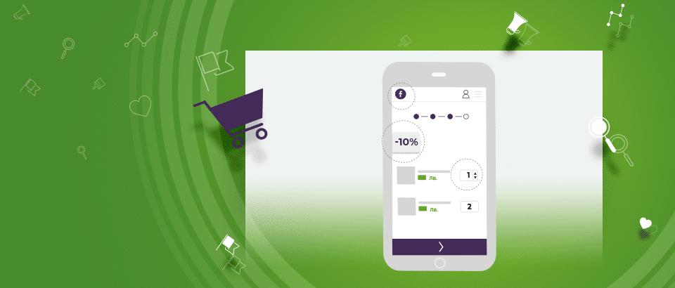 Как да продаваме повече на мобилни устройства
